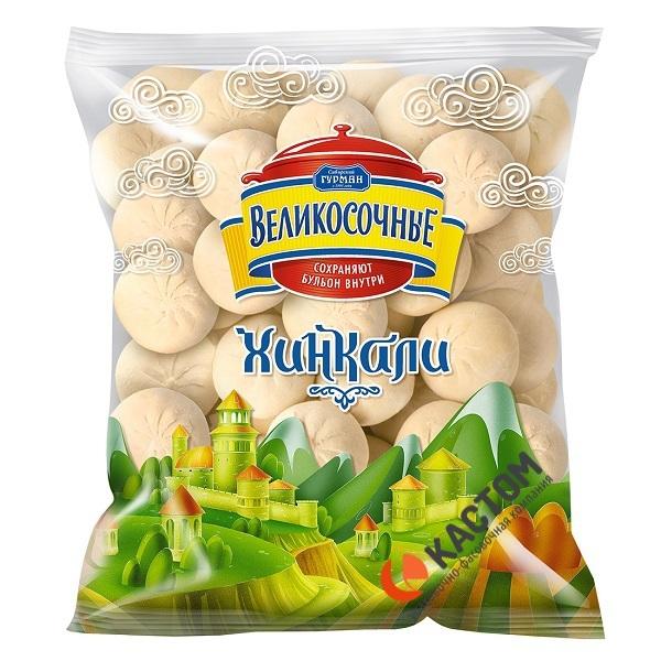 Бумажные стаканчики для кофе оптом в Киеве — ООО